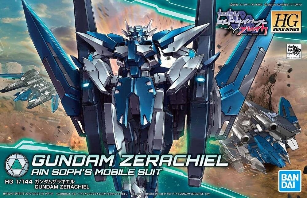 Bandai HG Gundam Zerchiel Plastic Model Kit