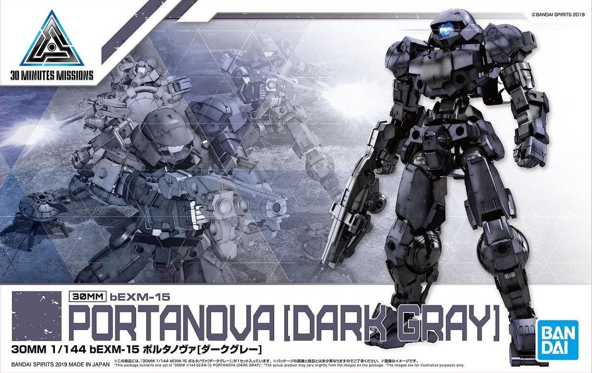 Bandai 30MM 1:144 Portanova Dark Grey Plastic Model Kit