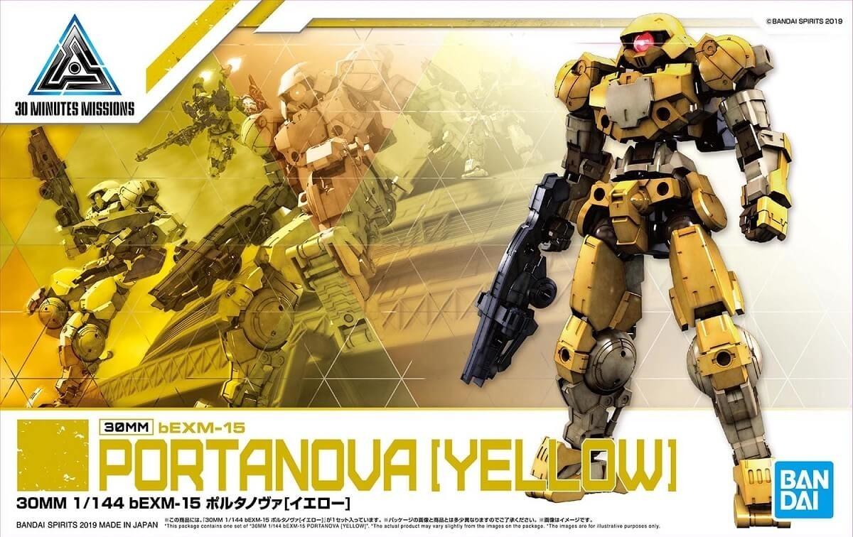 Bandai 30MM 1:144 Portanova Yellow Plastic Model Kit