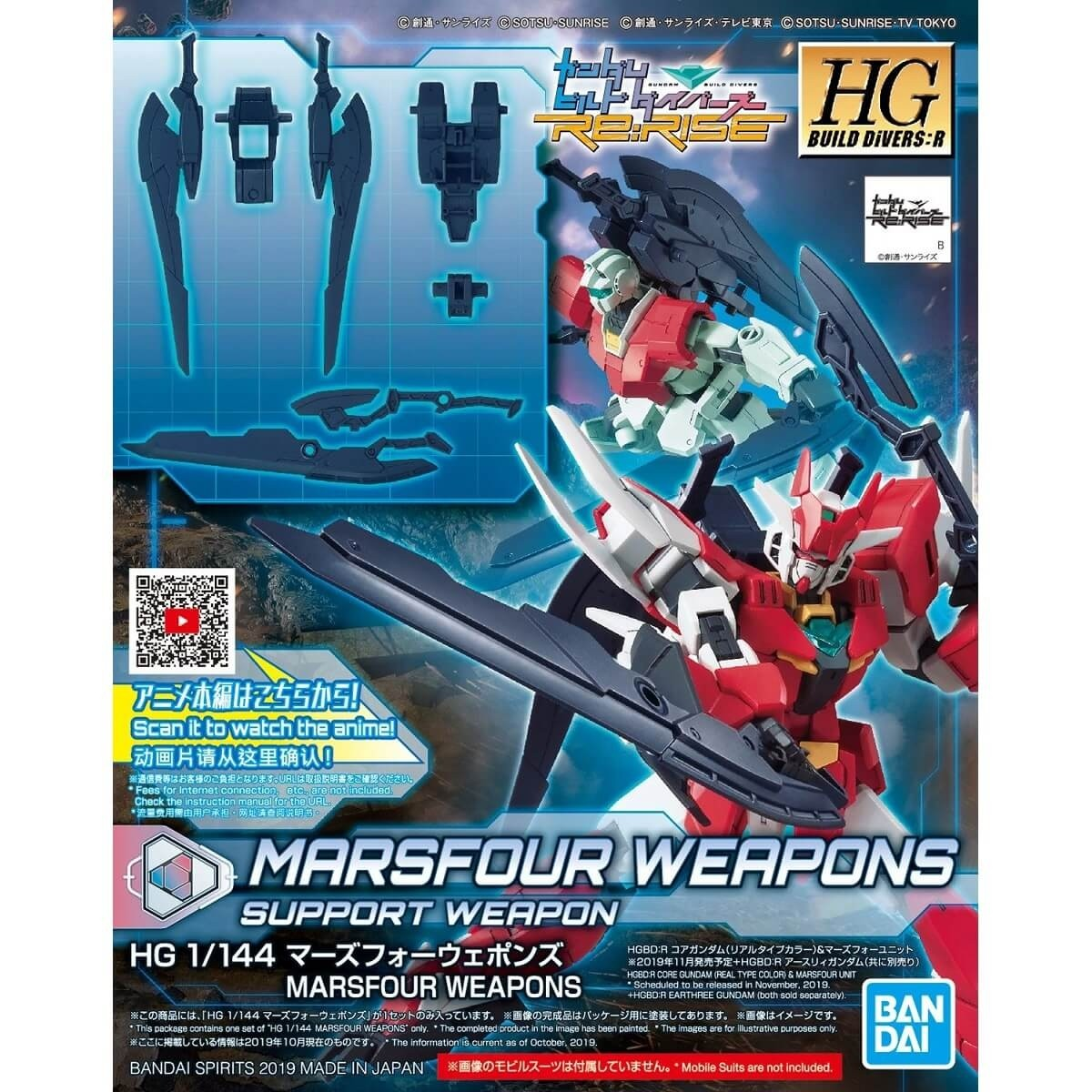 Bandai HG 1:144 Marsfour Weapons Plastic Model Kit