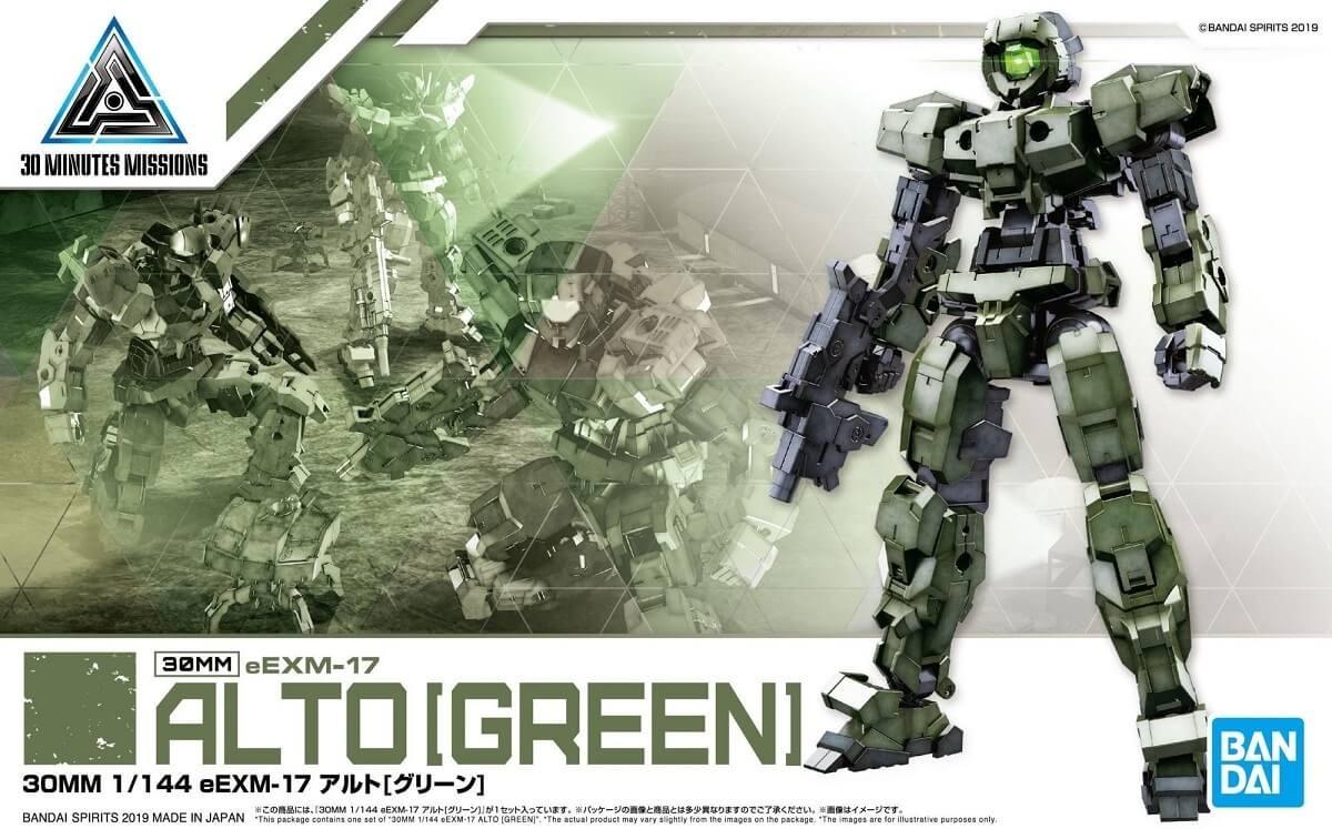Bandai 30MM 1:144 Alto Green Plastic Model Kit