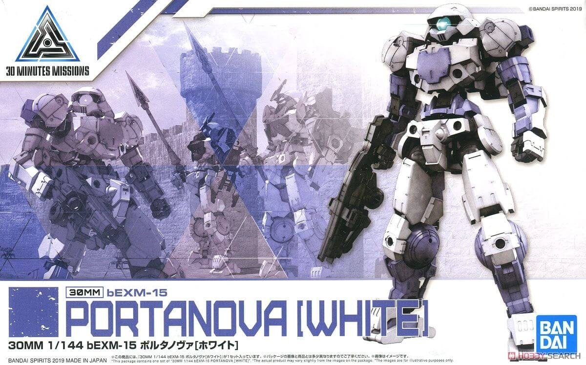 Bandai 30MM 1:144 Portanova White Plastic Model Kit
