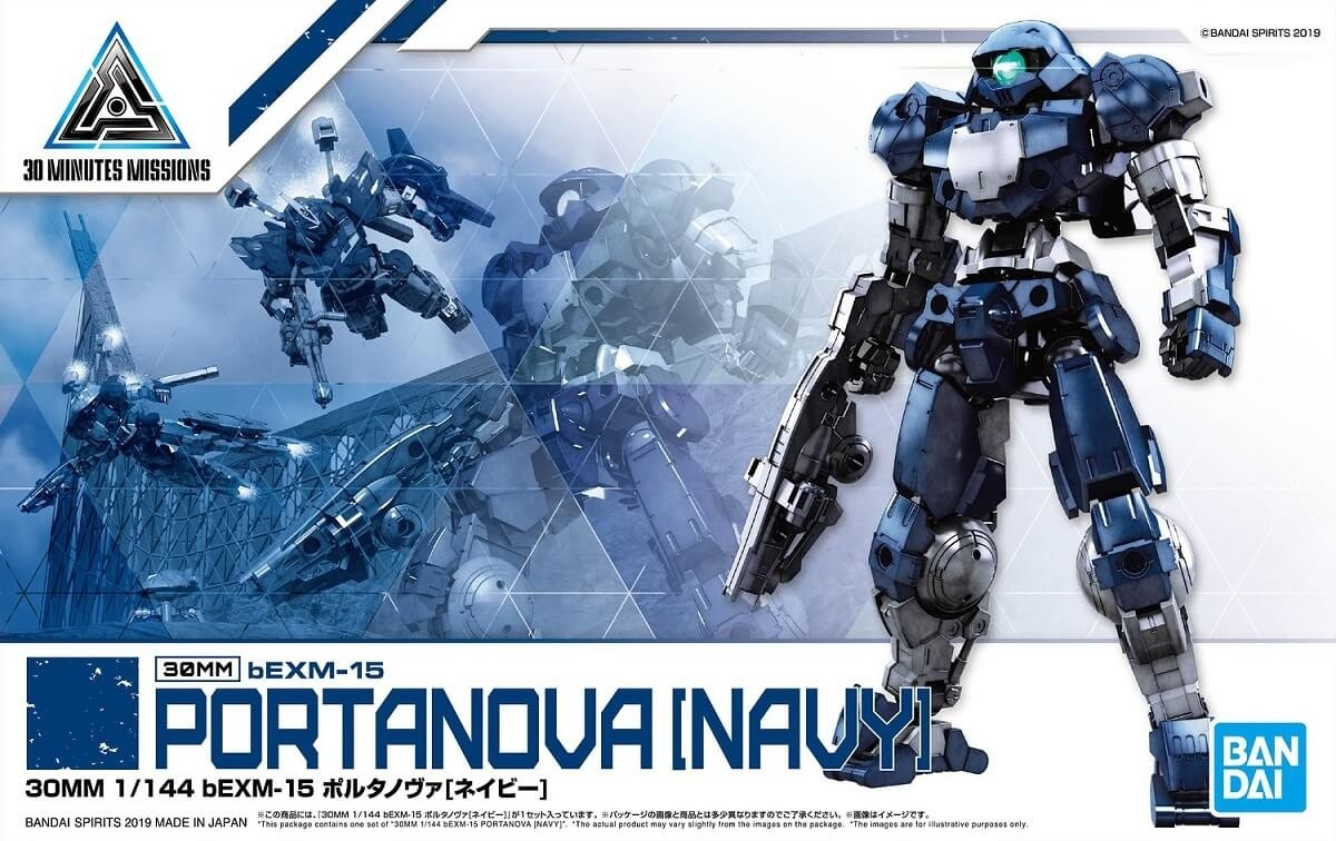 Bandai 30MM 1:144 Portanova Navy Plastic Model Kit