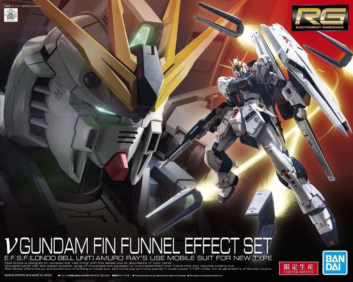 Bandai RG 1:144 Nu Gundam Fin Funnel Effect Set Plastic Model Kit