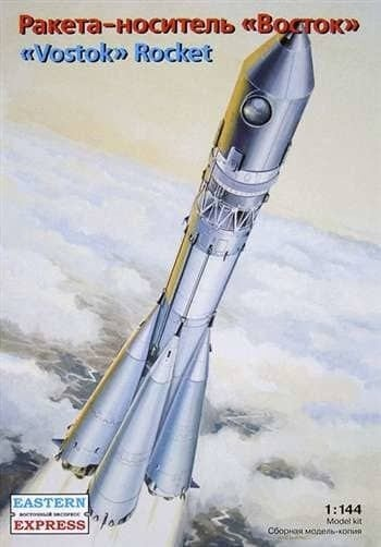 Eastern Express 1/144 Vostok Russian Carrier Rocket Plastic Model Kit