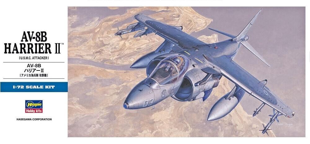 Hasegawa 1/72 AV-8B Harrier II Plastic Model Kit