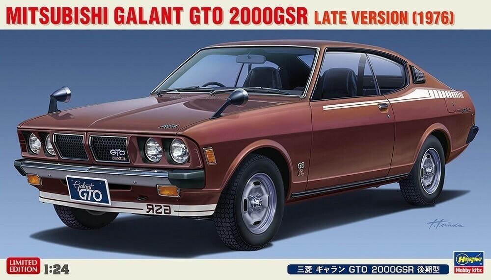 Hasegawa 1/24 Mitsubishi Galant GTO 2000Gsr Late Plastic Model Kit