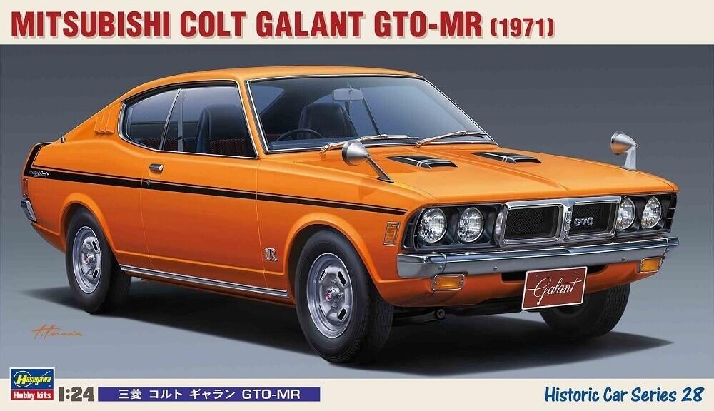 Hasegawa 1/24 Mitsubishi Colt Galant GTO-MR Plastic Model Kit