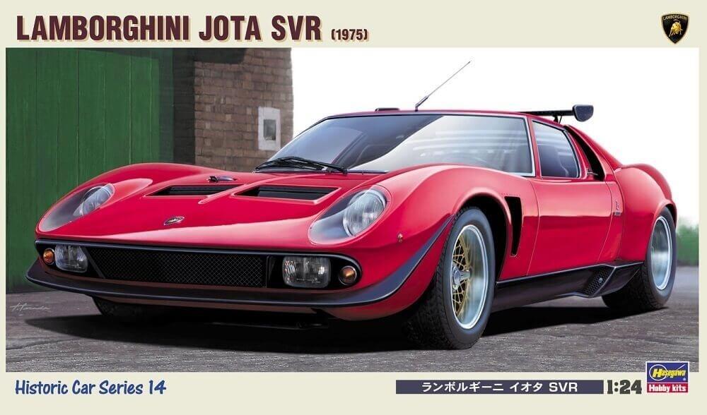 Hasegawa 1/24 1975 Lamborghini Jota SVR Plastic Model Kit