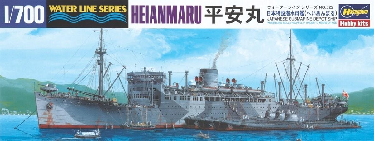 Hasegawa 1/700 Heianmaru Submarine Depot Ship Plastic Model Kit