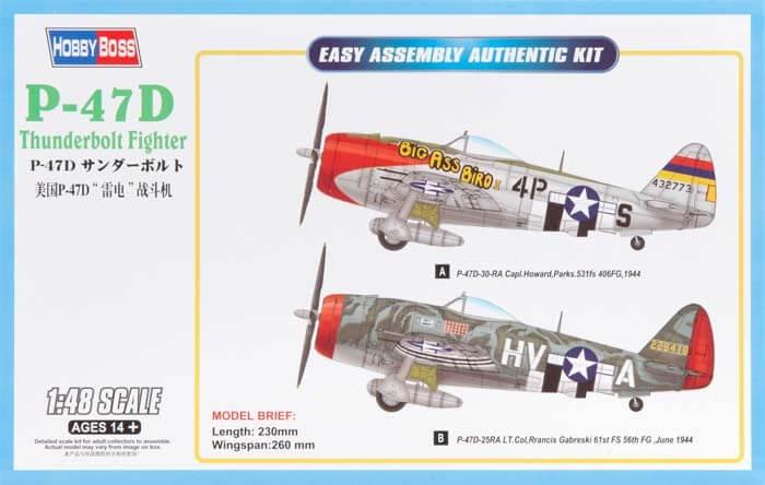 1/48 P-47D Thunderbolt Plastic Model Kit