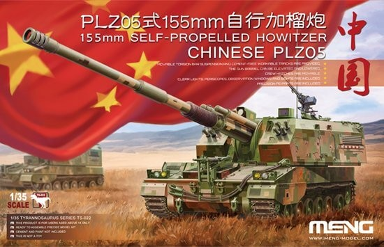 1/35 Chinese PLZ05 155mm Self-Propelled Howitzer Plastic Model Kit