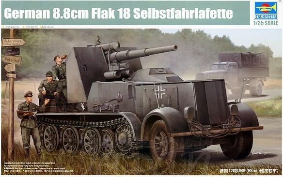 1/35 German 8.8cm Flak 18 Selbstfahrlafette Plastic Model Kit
