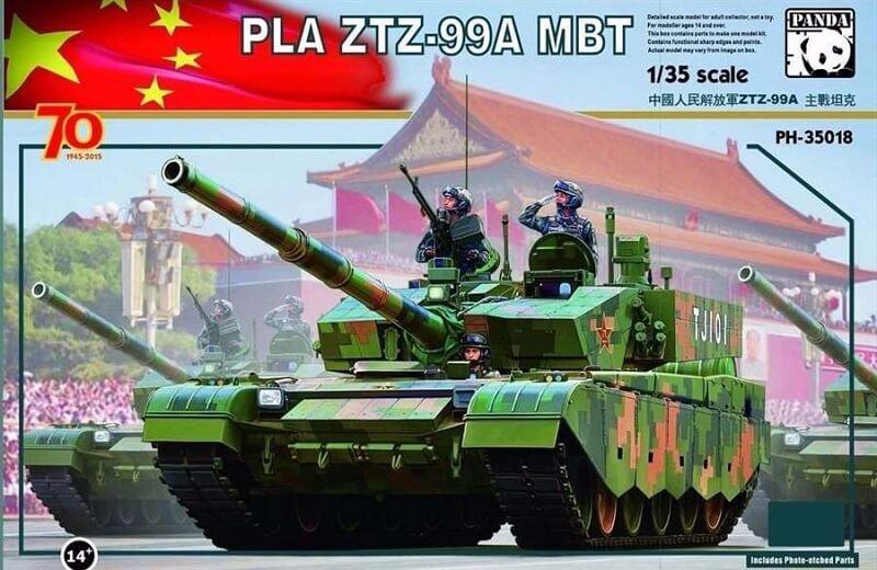 1/35 PLA ZTZ-99A Main Battle Tank Plastic Model Kit