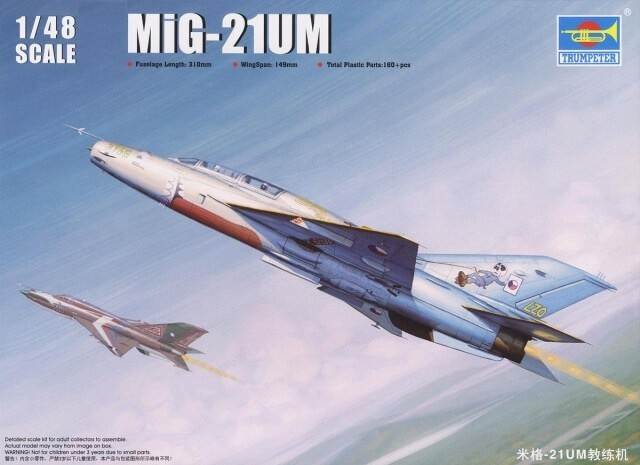 1/48 MiG-21UM Plastic Model Kit