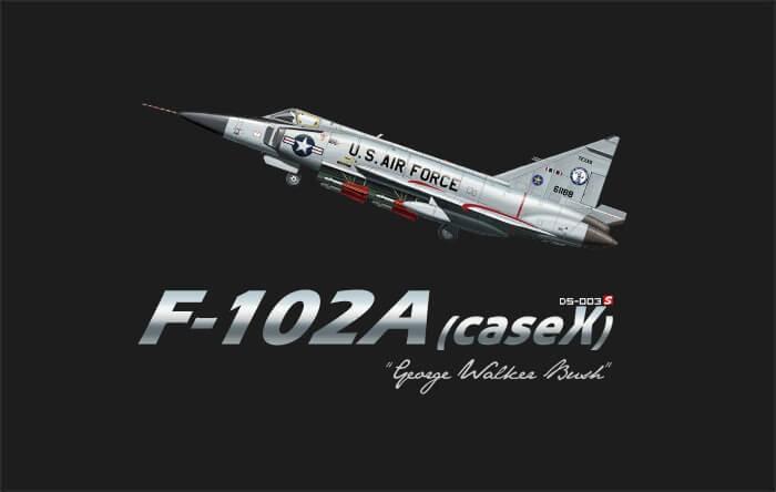 1/72 F-120A Case X George Walker Bush Plastic Model Kit