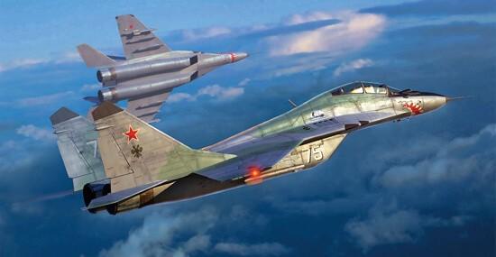 1/72 MiG-29UB Fulcrum Product 9.51 Russian Fighter Plastic Model Kit