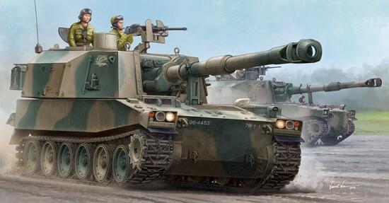1/35 JGSDF Type 75 155mm Howitzer Plastic Model Kit
