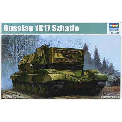 1/35 Russian 1K17 Szhatie Laser Tank Plastic Model Kit