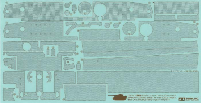 1/35 Zimmerit Coating Sheet Tiger I Mid Late Prod