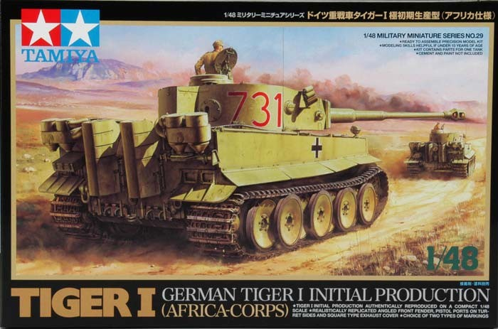 1:48 German Tiger I Initial Production Plastic Model Kit