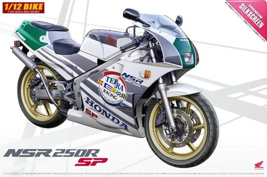 1/12 '89 Honda NSR250R SP Plastic Model Kit