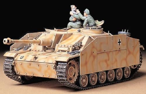 1/35 Sturmgeschutz III Ausf.G Early Version Plastic Model Kit