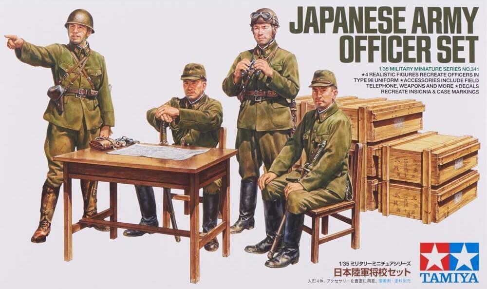 1:35 Japanese Army Officer Figure Plastic Model Set