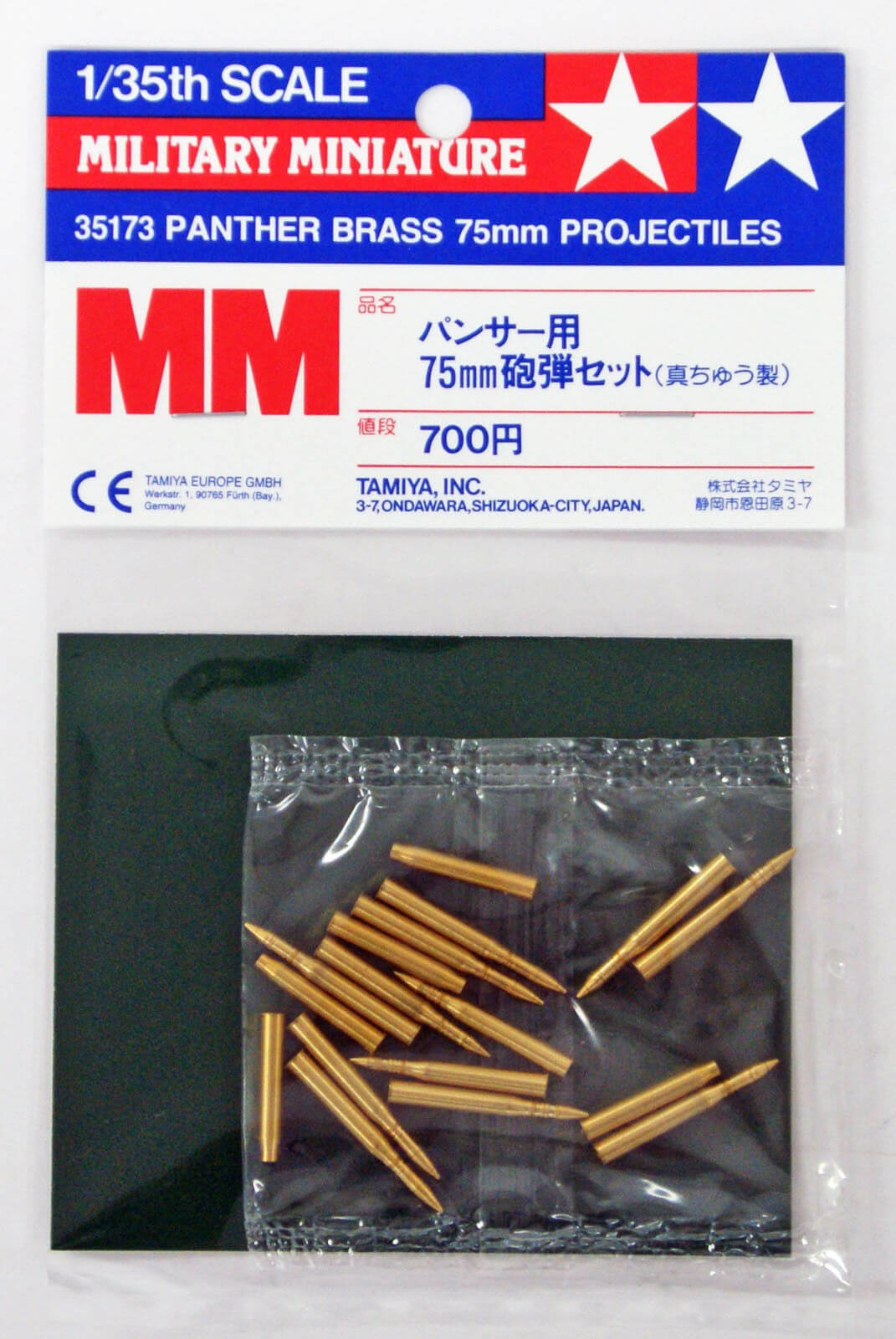 Tamiya 1:35 Tamiya 75mm Panther Shells