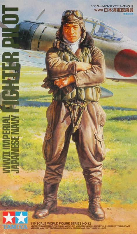 1/16 WWII Imperial Japanese Navy Fighter Pilot Plastic Model Kit