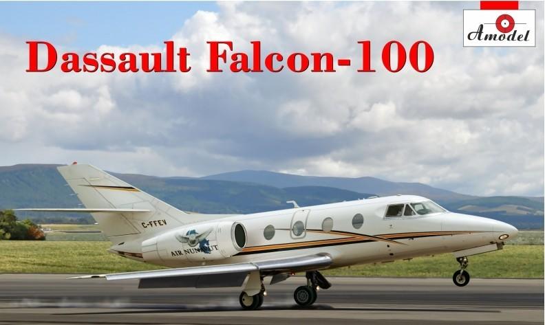 Amodel 1/72 Dassault Falcon 100 Corporate Jet Aircraft Plastic Model Kit