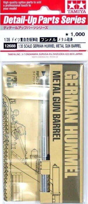 Tamiya 1:35 German Hummel Metal Gun Barrel Set