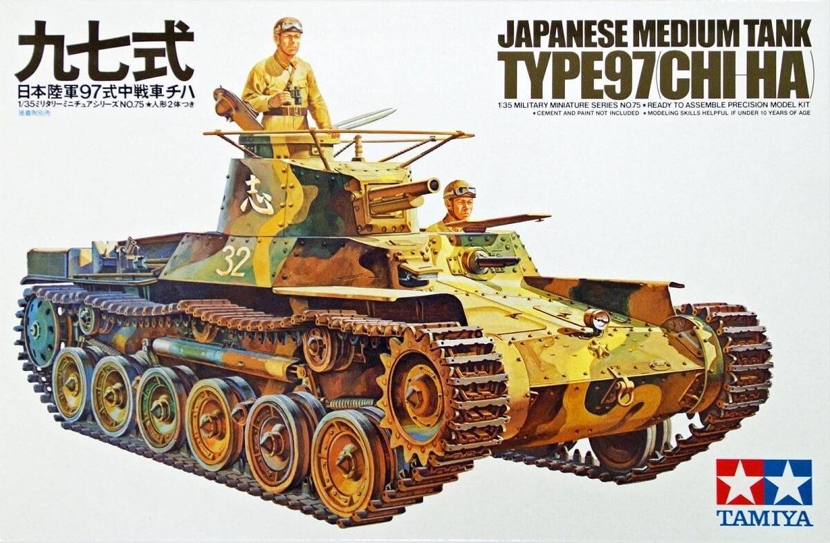 Tamiya 1:35 Japanese Tank Type 97 Plastic Model Kit