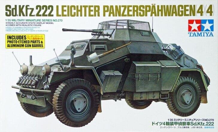 Tamiya 1/35 German Armored Car SdKfz 222 Plastic Model Kit