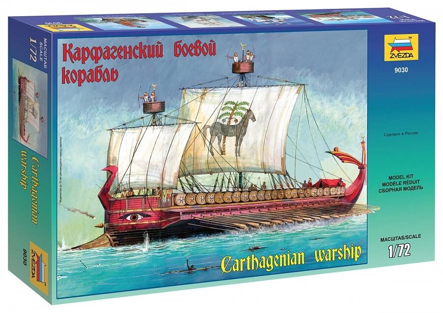 Zvezda 1:72 Carthagenian Warship Plastic Model Kit