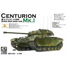 AFV Club 1/35 Centurion Mk.I Plastic Model Kit
