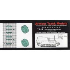 Armour Track Models 1:35 Sd.Kfz.184 Track Plastic Model Kit