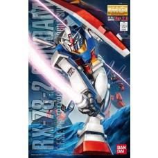 Bandai Gundam Rx-78-2 Ver 2.0 Plastic Model Kit