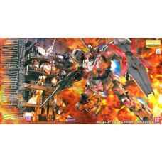 Bandai MG 1/100 Unicorn Gundam HD Color + MS Cage Plastic Model Kit