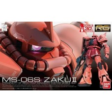 Bandai RG 1:144 MS-06S Zaku II (Char Aznable Custom) Plastic Model Kit