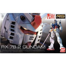 Bandai RG 1/144 RX-78-2 Gundam Plastic Model Kit