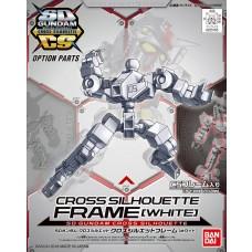 Bandai Cross Silhouette Frame (White) Plastic Model Kit
