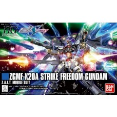 Bandai 1/144 HG Strike Freedom Gundam Plastic Model Kit