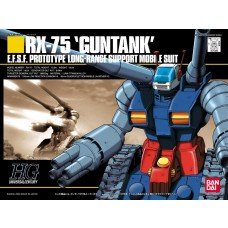 Bandai HG 1:144 RX-75 Guntank Plastic Model Kit