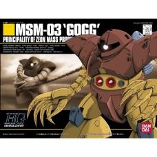 Bandai HG 1:144 MSN-03 Gogg Plastic Model Kit