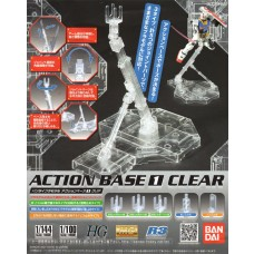 Bandai Clear Action Display Stand