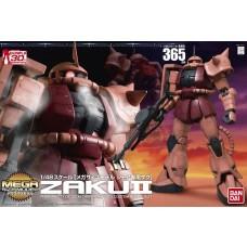 Bandai Mega Size 1/48 MS-06S Char's Zaku II Plastic Model Kit