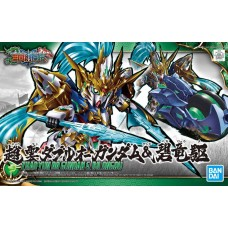 Bandai SD Zhao Yun 00 Gundam & Bilongqu Plastic Model Kit