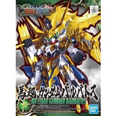 Bandai SD Ma Chao Gundam Barbatos Plastic Model Kit