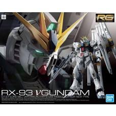 Bandai RG 1:144 Nu Gundam Plastic Model Kit